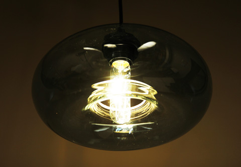 Control Brand - The Bodo Pendant in Grey Tint - LM595PGREY