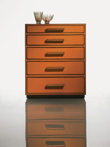 Lexington Home Brands - Aria Chest - 4211-201