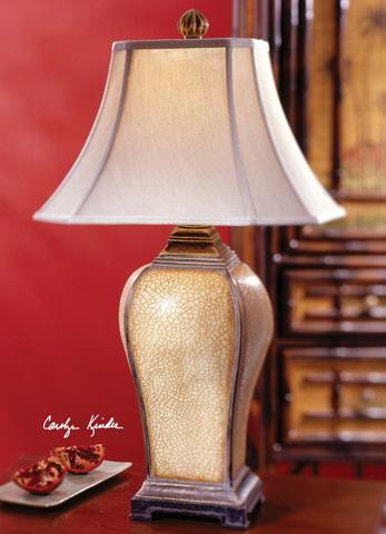Uttermost Company - Baron Table Lamp - 27093