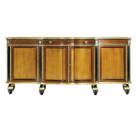 Baker Furniture - Regency Rosewood Sideboard - 5230