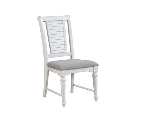 Broyhill Furniture - Side Chair with Upholstered Seat - 4471-581