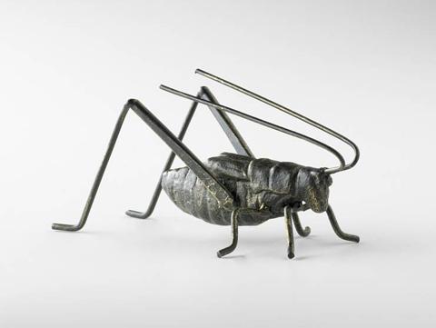 Cyan Designs - Cricket Sculpture - 04351