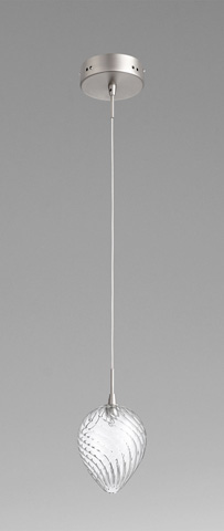 Cyan Designs - Pendant - 07635