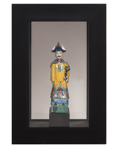 John Richard Collection - Qing Emperors III - GBG-1264C